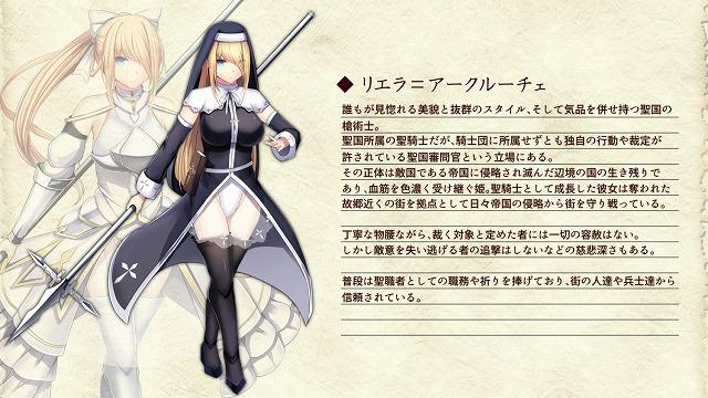 戦姫バッドエンドII -聖なるヒロイン無様敗北CG集-1