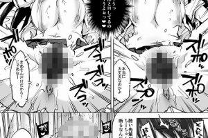 ちーちゃん開発日記総集編1