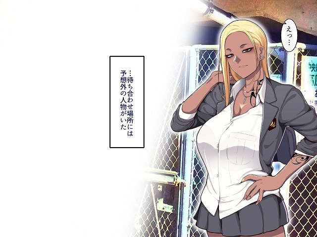 学園サポ日記 黒ギャルヤンキーオキガワ編1