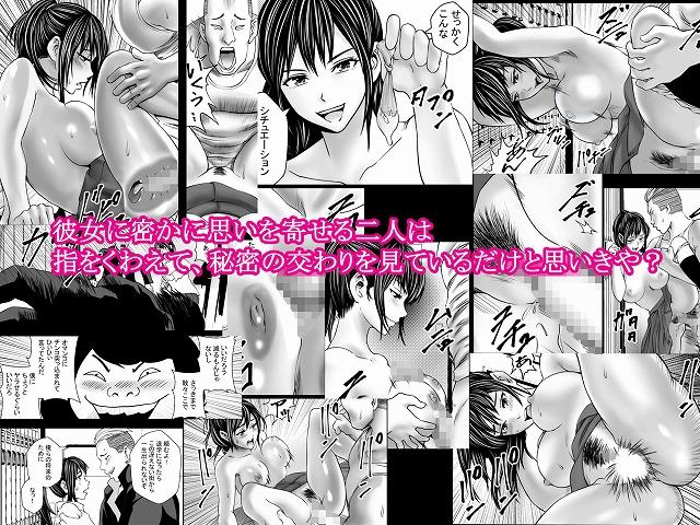 交錯・女子更衣室3