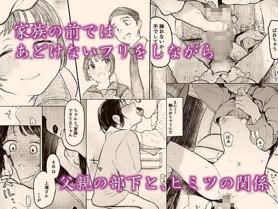 くみちゃん5