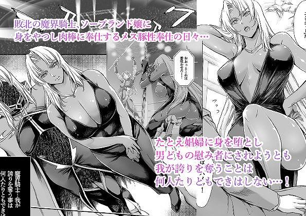 某魔●騎士 激似の風俗嬢に中出しできるソープランド2