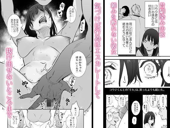 〇千円でおっぱい見せて。~元同級生のチャラ男からのお願いを断れず…~3