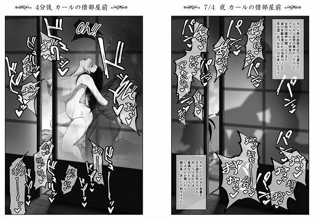 しほさんと黒人研修生5
