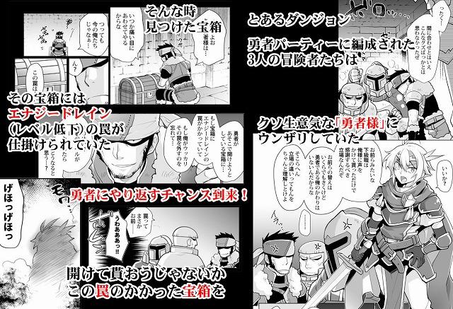 女体化勇者ちゃんレベル1-1