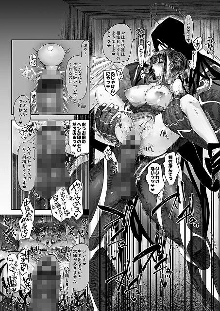 メスネコ淫戯5