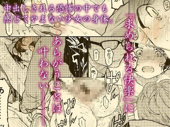 くみちゃん11